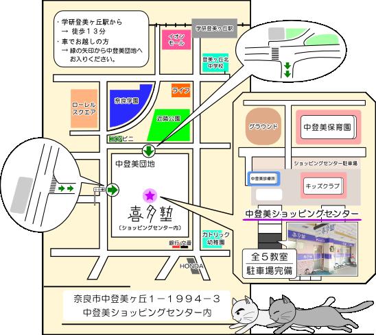 地図2014